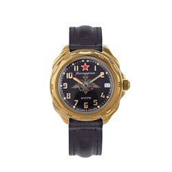 Часы Командирские 219639 Восток