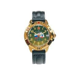 Часы Командирские 439435 Восток