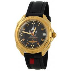 Часы Командирские 219511 Восток